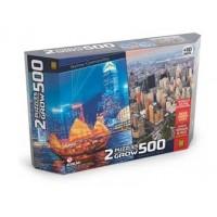 PUZZLE 500 - DUPLO SKYLINES COSMOPOLITAS - GROW