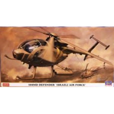 500MD DEFENDER ISRAELI AIR FORCE LIMITED EDITION HASEGAWA 1/48