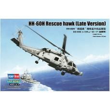 HH-60H RESCUE HAWK (LATE VERSION) HOBBYBOSS 1/72