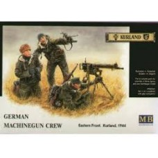 GERMAN MACHINEGUN CREW MASTER BOX 1/35