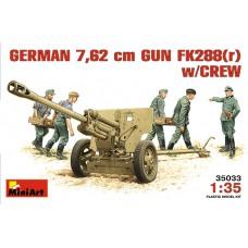 GERMAN 7,62CM GUN FK288(r) W/CREW MINI ART 1/35