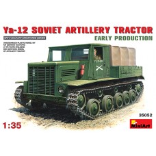 YA-12 SOVIET ARTILLERY TRACTOR EARLY PRODUCTION MINI ART 1/35