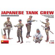 JAPANESE TANK CREW MINI ART 1/35