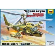 BLACK SHARK HOKUM ZVEZDA 1/72